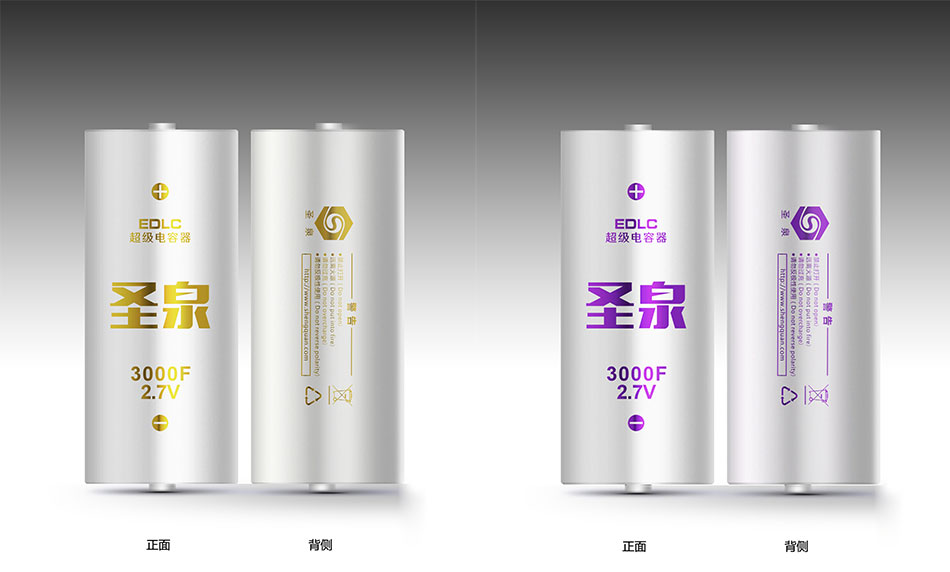 Super-capacitor - Products List - shengquan group